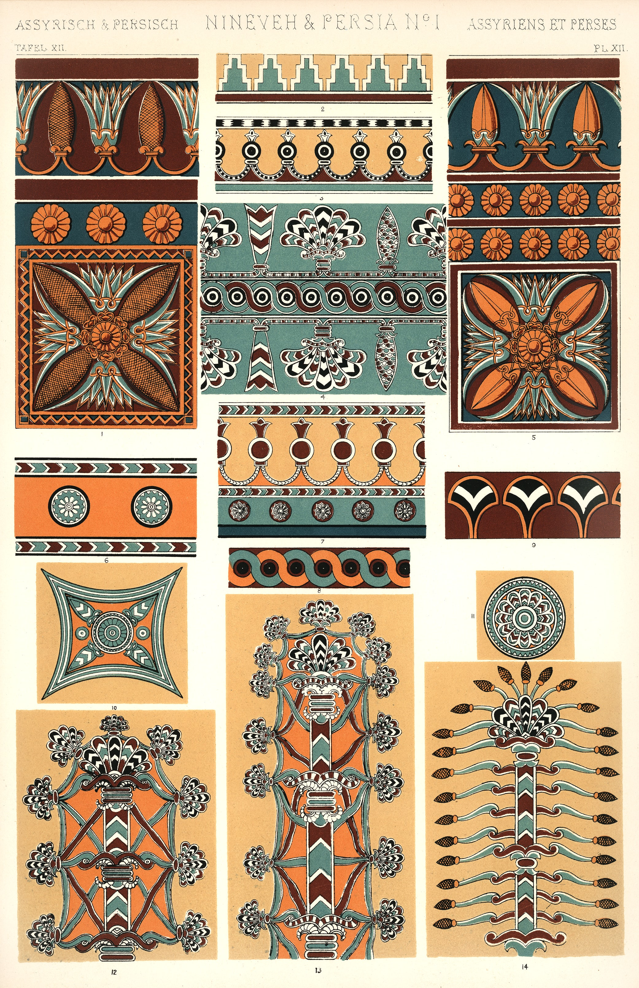 Owen Jones famous 19th Century Grammar of Ornament. One of the finest graphic design books ever produced. From our own original antique chromolithographic version of the famous book we have created a high resolution digitally enhanced copy for you.
